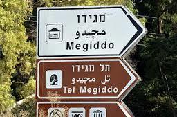 ISRAELE IL MOMENTO PIÙ DIFFICILE
