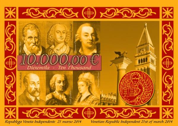 soldi veneti moneta veneta soldi venetian currency 02